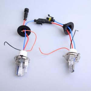 China 75w H4-2 12v hid xenon bulb on sale