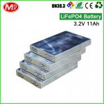 Hot sale best price rechargeable 3.2v 11ah lifepo4 battery cell for solar