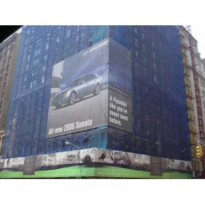 China Block out mesh fabric banner printing/ banners printing on sale