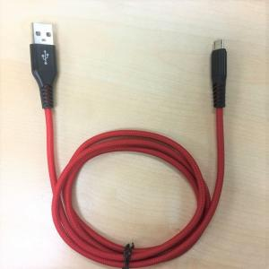 China Kindle / Moto Mini Usb To Micro Usb Cable , Durable 150 CM Micro USB 2.0 Cable on sale