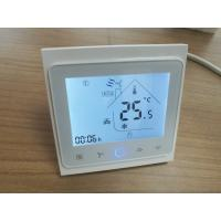 China Digital thermostat /wired controller for fan coils in Intelligent Buildings or Smart Homes on sale