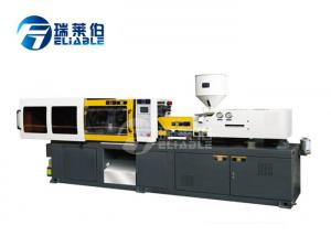 China 3.2 Tons Plastic Bottle Cap Making Machine , Preform Injection Moulding Machine on sale