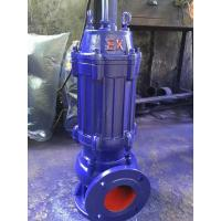 WQB Submersible sewage pump for waste water /explosion proof motor/centrifugal sewage pump