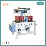 China Factory sell 25 spindle high speed braiding machine produce different cord with low price