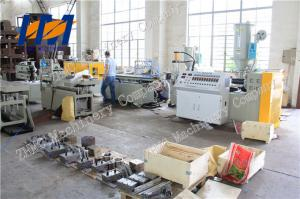 China Wood Plastic Composite WPC Profile Extrusion Line Double Screw Vented Type on sale
