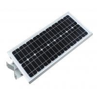 IP 65 All In One Solar LED Street Light Cellphone APP Intelligent Control