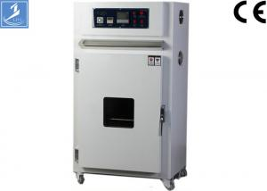 China Pre Heating Drying Industrial Oven DHG Electrode Forced Air Circulation on sale