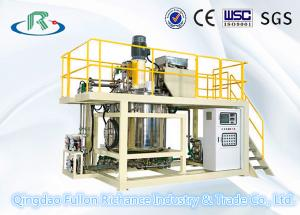 China GM Series Automatic Glue Making Machine For  Corrugated Paperboard line on sale