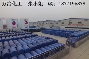China Sodium Laury1 Ether Sulfate on sale