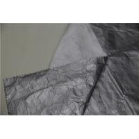 Dubont Paper Coated Synthetic Leather Fabric 0.15mm For Leisure Coat / Light Jacket