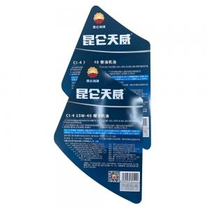 China Injection Molding Label Iml In Mould Labeling Systems For Pp Resin Containers on sale