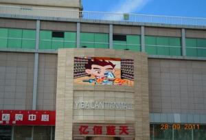 China P10 DIP Large  Outdoor LED Video Screen / Stadium LED Display For Station on sale