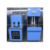 2 Cavity PET Bottle Blowing Machine 1500*600*1750mm Large Production Output