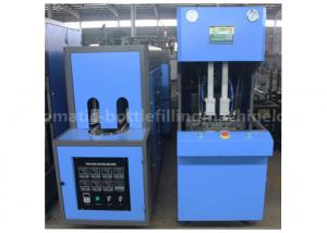 China Semi Automated Bottle Blowing Machine 1KW For Plastic / PET Bottle HY-B-I on sale