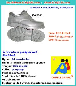 China KW2001 ?  goodyear welt  safety shoes / non-safety shoes,CE;EN ISO20345/20347 on sale