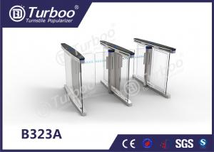 China Anti - Collision slience multiple Smart glass office  barrier optical low cost pedestrian  turnstiles on sale