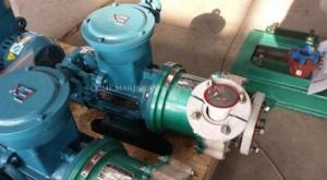 China CQB Series Chemical Magnetic Drive Pump on sale