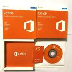 International License Microsoft Office 2016 Professional Plus