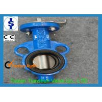 Automated Semi Lugged Butterfly Valves / Air Actuated Butterfly Valve Flange