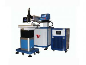 China Industry Laser Spot Welding Machine for Mould In Heat Affected Zones on sale