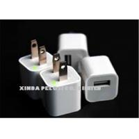 China New Mobile Phone Accessories 2.1A Iphone Charger Mobile Phone Charger on sale