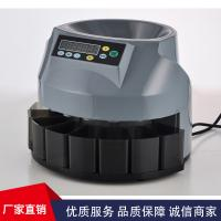 China LCD Displayed Coin Sorter Popular Euro Coin Sorter with Fashionable panel with factory price, for most coins on sale
