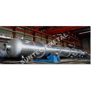 China Nickel Alloy B-3 Phosgen Removal Distillation Tower 18 tons Weight on sale