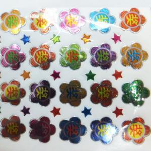 China eva 3d cartoon foam wall sticker on sale