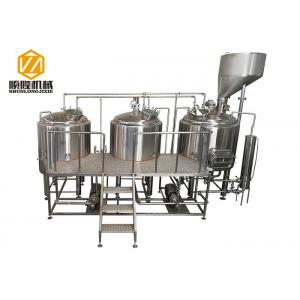 China electric gas steam heating beer production equipment with malt hopper on sale