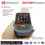 Barcode Data Collection Android Barcode Scanners For Logistics / Warehouse CE