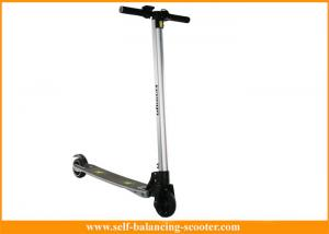 China 24v 250w 5 Inch Foldable Electric Scooter For Adults / Smallest Folding Scooter on sale