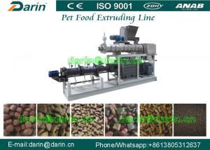 China High capacity Dog pet food processing line , animal food making machine on sale