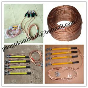 China Earth rods set with wire and earth pin,Earth rod&grounding rods on sale