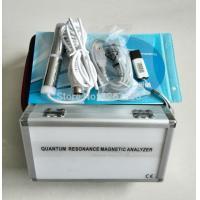 China 2014 new machina with new laguange quantum bio analyzer on sale