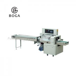 China BG-350X CE approved automatic packaging machine price in india buzzer horizontal packing machine on sale