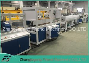 China 110-315mm Plastic Pipe Machine Pvc Water Pipe Making High Speed Production on sale