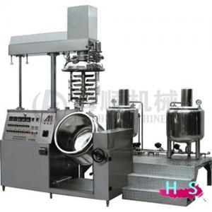 China Emulsifying machine on sale