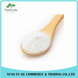 China High Quality Tapioca Maltodextrin Powder on sale