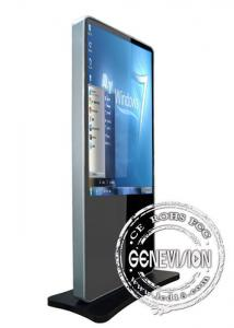 Quality All In One 55 Inches Floor Standing Touch Screen Kiosk Monitor With Ir Screen for sale