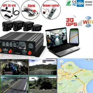 China MDVR 4CH CCTV DVR KIT SYSTEM with 3G 4G Mobile Iphone Surveillance on sale