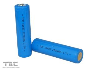 China 18650 Lithium Battery 3.7V  2200mAh li-iON Cell  For LED Light on sale