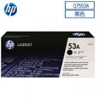 Printer Toner Cartridge Black Q7553X Big Q7553A Toner Cartridges Wholesale