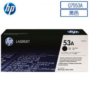 China Printer Toner Cartridge Black Q7553X Big Q7553A Toner Cartridges Wholesale on sale