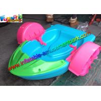 Engineering Inflatable Boat Toys Swimming Pool Hand Paddle Boat Fun