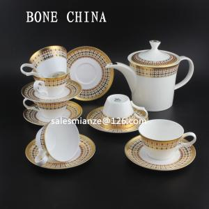 Quality Elegant Bone China With Golden Pattern Color Porcelain Cup with Saucer and Coffee Pot Ceramic ... & Elegant Bone China With Golden Pattern Color Porcelain Cup with ...