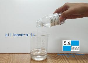 Water Solubility PEG - 10 Dimethicone Silicone Oil In Shampoos for