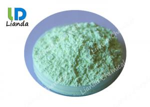 China Fluorescent Brightener PF-7 Chemical Auxiliary Agent 99.95% High Pureness on sale