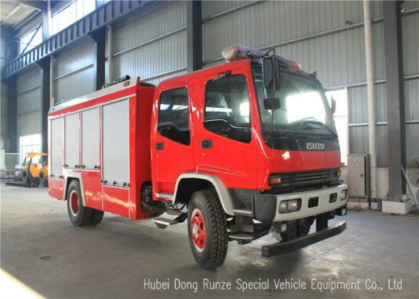 ISUZU FVR EURO5 Water Foam Fire Fighting Vehicles For