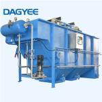 15m3/h Clarifier Dissolved Air Flotation Unit WWTP Wastewater treatment