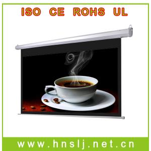 China Remote control motorized projector screen on sale